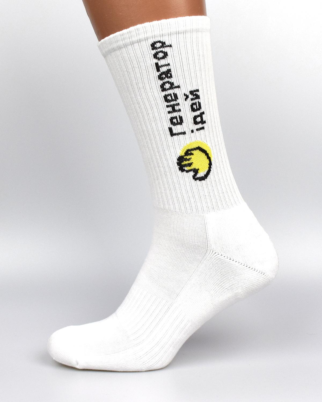 Шкарпетки з логотипом Генератор
