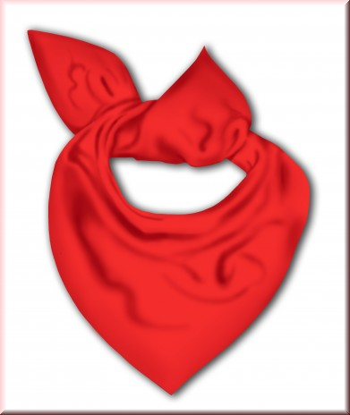 Косынки, платки, шарфы